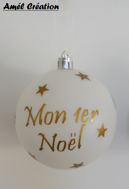 stickers boule de noel mon premier noel. Black Bedroom Furniture Sets. Home Design Ideas
