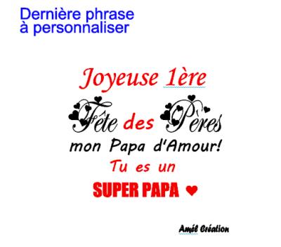 Tee shirt MC - Joyeuse (1ere) fete de pères ou mères