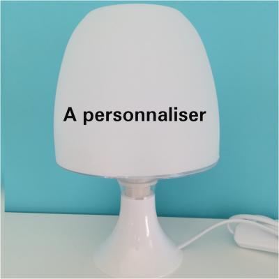 Lampe de chevet - modèle A PERSONNALISER