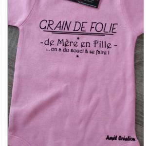 Grain de folie rose noir