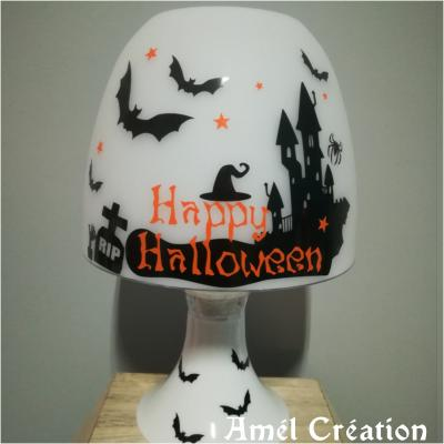 Lampe de chevet - Modèle Halloween château