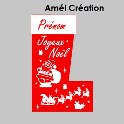 Chaussette de Noël - prénom + joyeux noel + père noel et traineau
