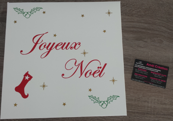 Joyeux noel simple