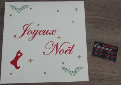 Boîte cadeau vide - modèle joyeux noël simple
