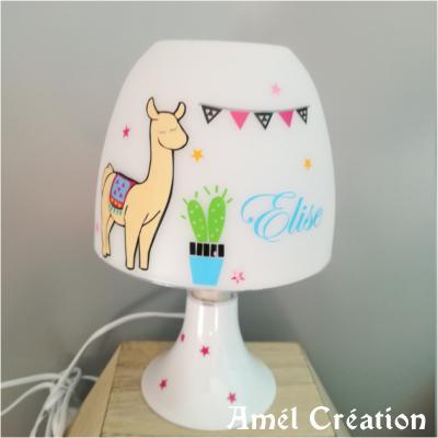 Lampe de chevet - Modèle Lama beige