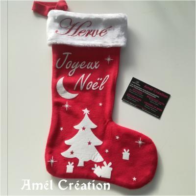 Chaussette de Noël - prénom + sapin cadeaux