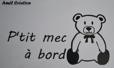 Stickers bébé à bord - ours