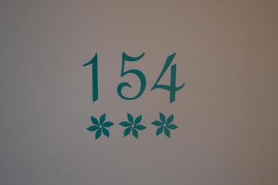 Stickers chiffres boites aux lettres -modèle fleurs simple