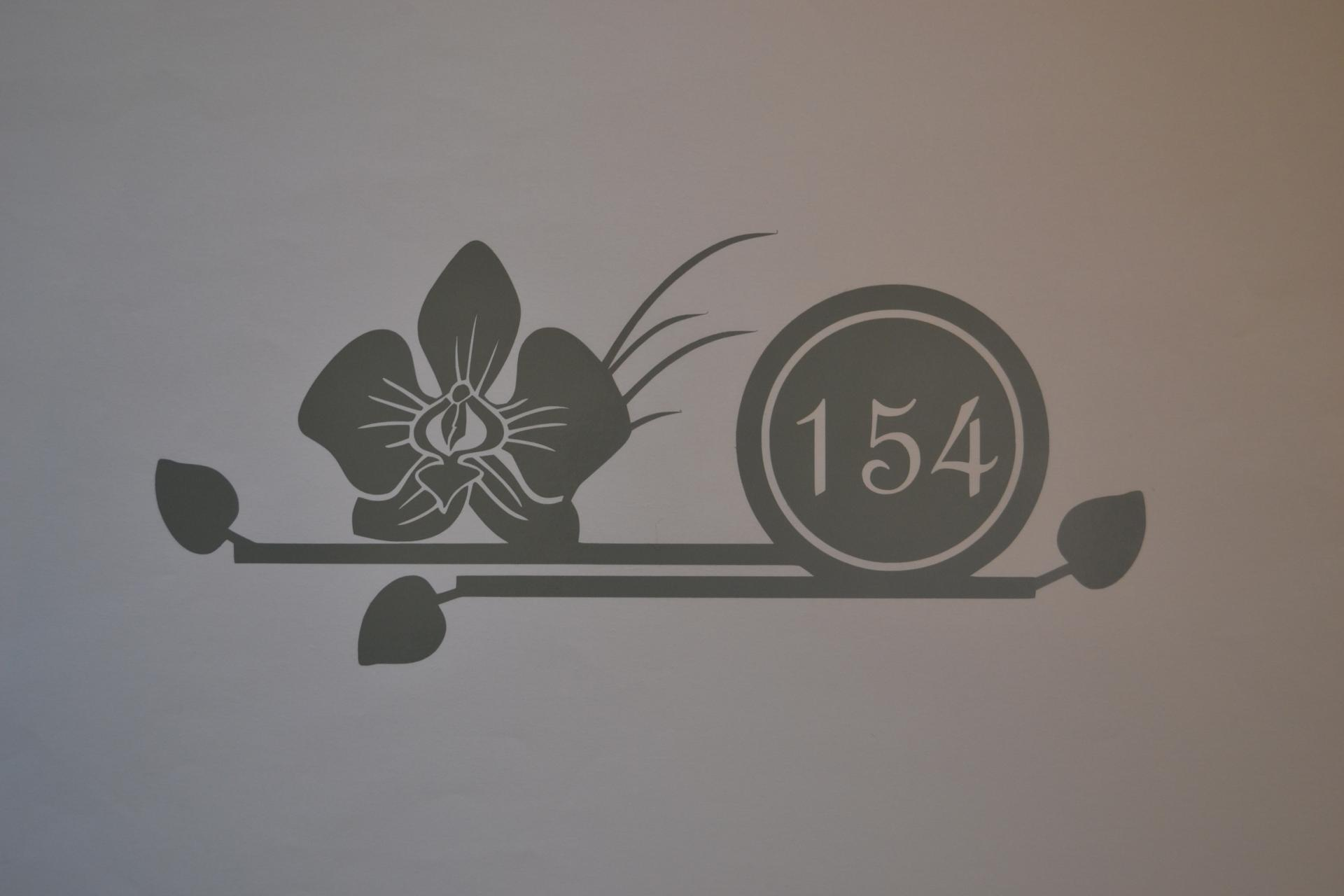 Sticker boites aux lettres numero orchide 1