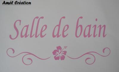 Stickers Salle de bain - hibiscus